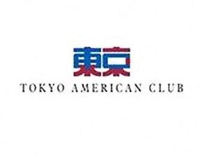 American Club TokyoX
